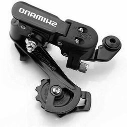 6/7 Speed MTB Mountain Bike Bicycle Rear Derailleur for Shim