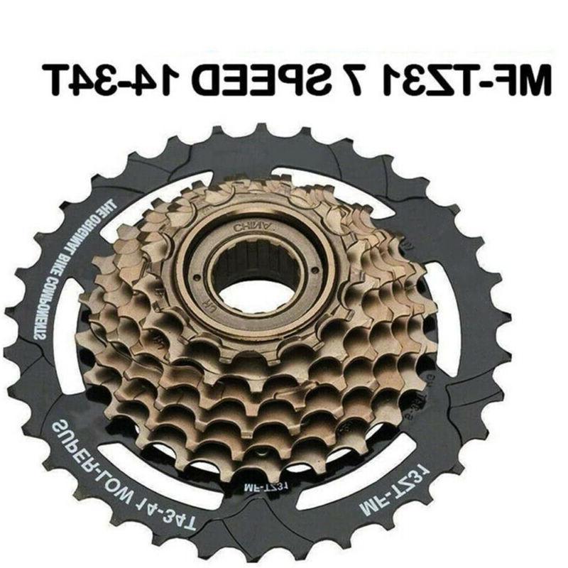 mf tz31 7 speed mountain bike bicycle