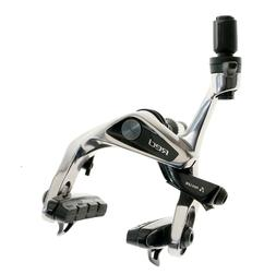 SRAM Red Front Brake Caliper Aero Link Front Only w/ SwissSt